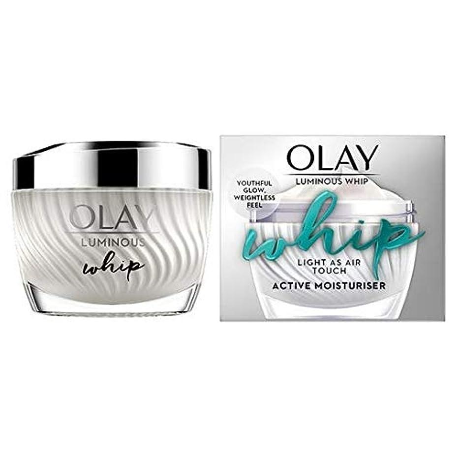 効果準拠ジャンプ[Olay ] オーレイ発光ホイップ50ミリリットル - Olay Luminous Whip 50ml [並行輸入品]