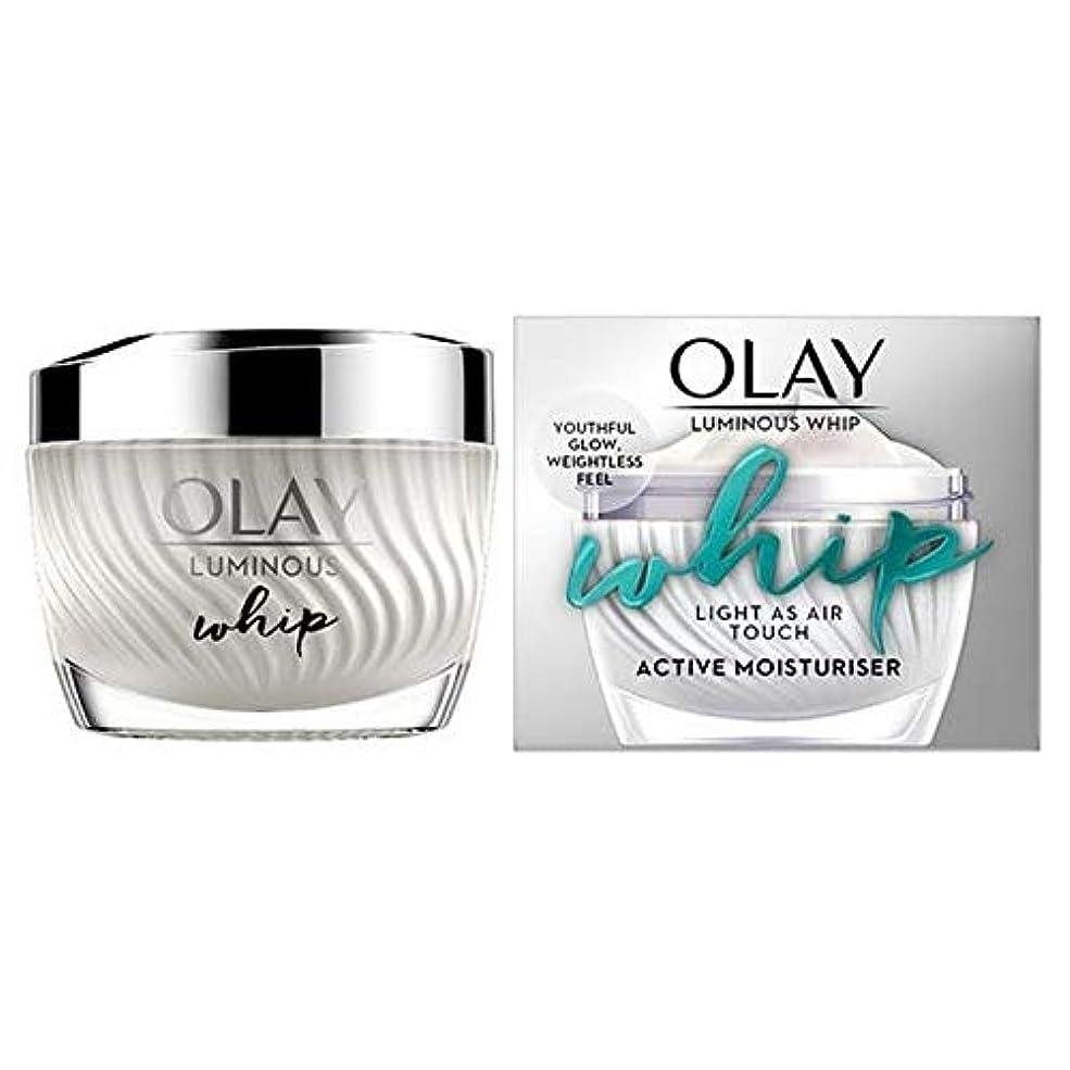 [Olay ] オーレイ発光ホイップ50ミリリットル - Olay Luminous Whip 50ml [並行輸入品]