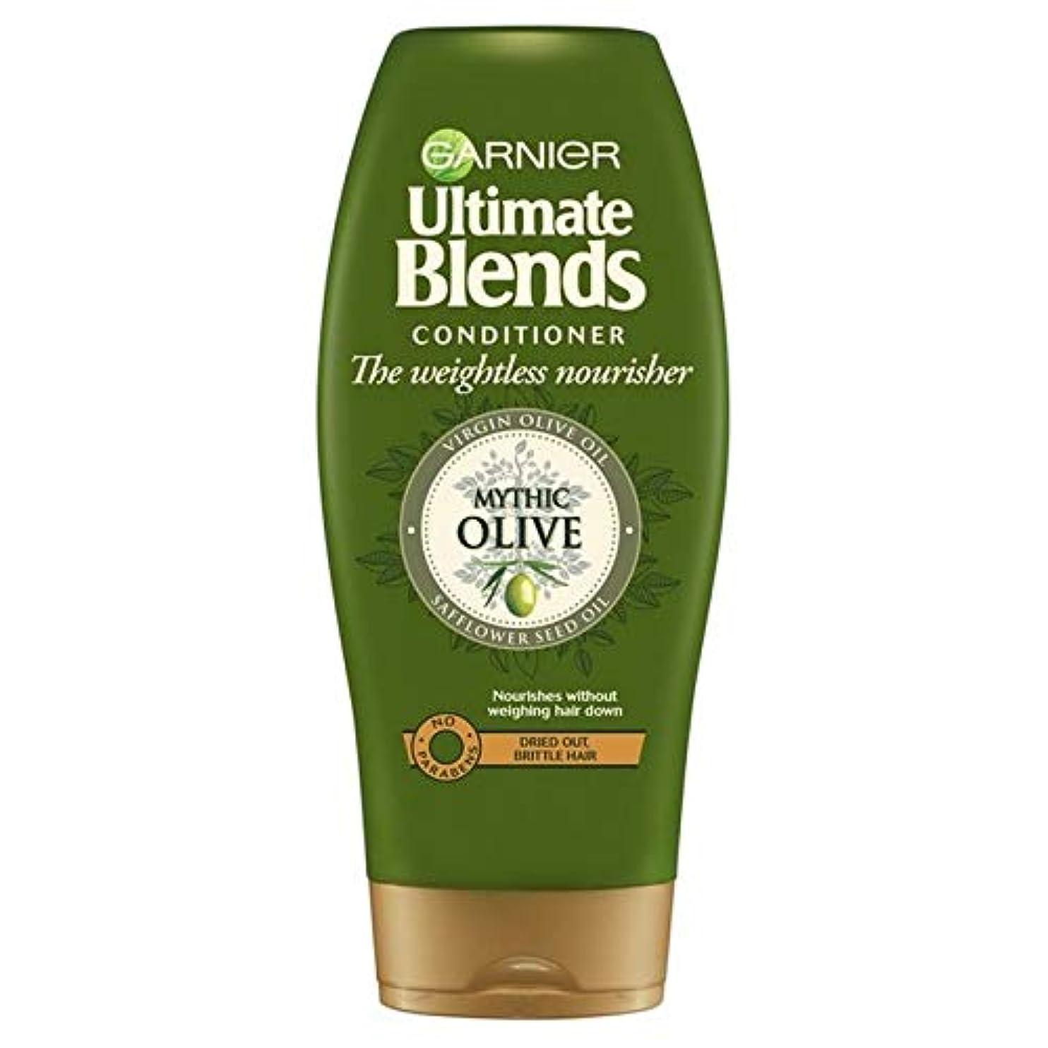 曲がったこどもセンターチューリップ[Garnier ] ガルニエ究極のオリーブオイルドライヘアコンディショナー360ミリリットルをブレンド - Garnier Ultimate Blends Olive Oil Dry Hair Conditioner...
