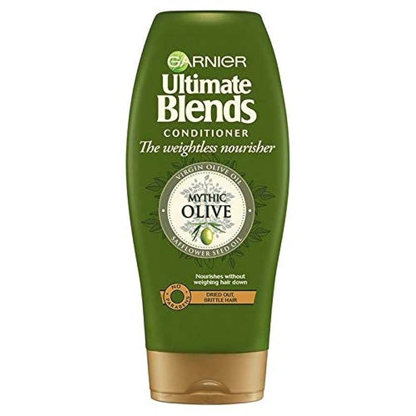 最終主に頑張る[Garnier ] ガルニエ究極のオリーブオイルドライヘアコンディショナー360ミリリットルをブレンド - Garnier Ultimate Blends Olive Oil Dry Hair Conditioner...
