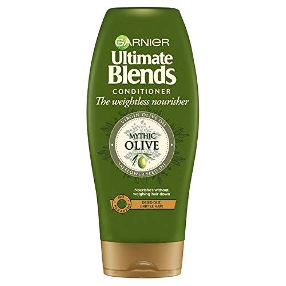 根拠フラップ残り[Garnier ] ガルニエ究極のオリーブオイルドライヘアコンディショナー360ミリリットルをブレンド - Garnier Ultimate Blends Olive Oil Dry Hair Conditioner...