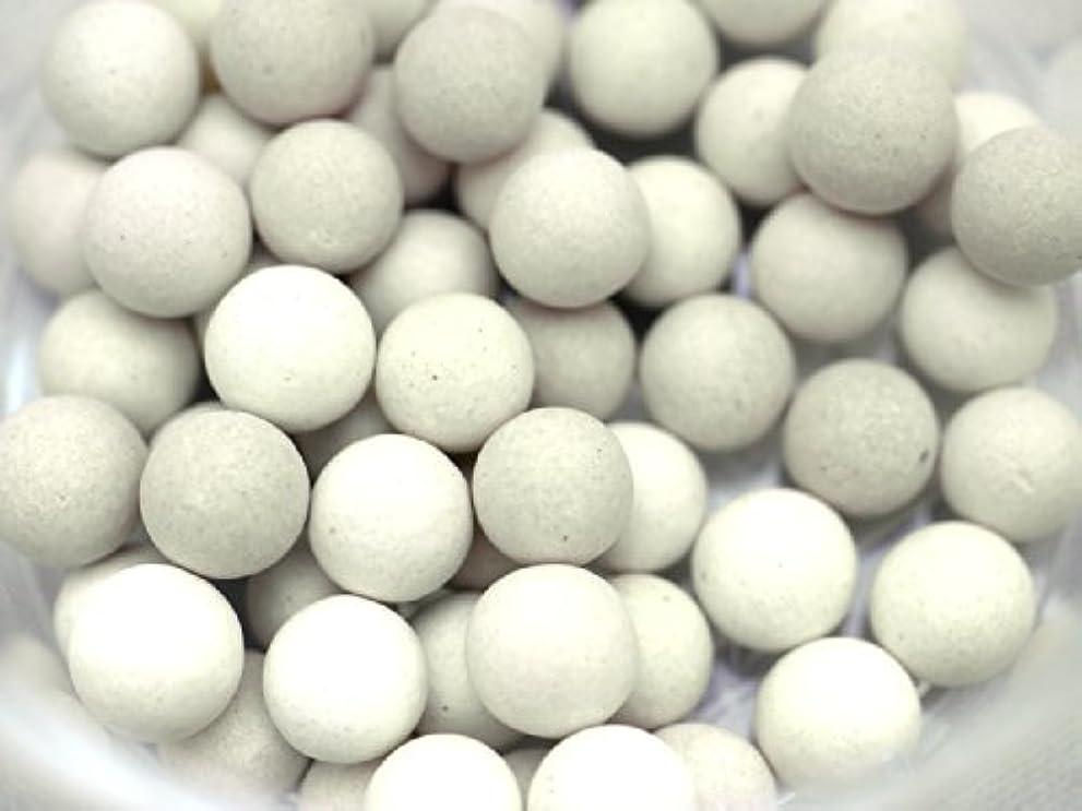 解凍する、雪解け、霜解け信頼できる保証金セラミックアロマボール(7mm)20g