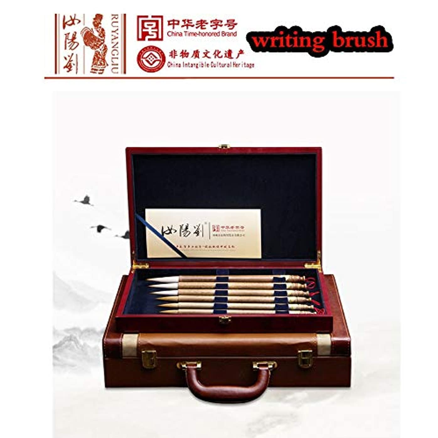 個人的にチョップ付与書道筆 ウルフヘアー書道絵画ブラシ中国の書道執筆ブラシの描画ブラシRUYANGLIU中国のブラシ23CM 6PCS 習字ふで 小学生 習字筆 書道 小筆