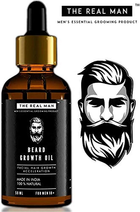 より多い剃る使役The Real Man Beard Growth Oil 100 Percent Organic Beard and Moustache Hair Growth Oil, 50ml