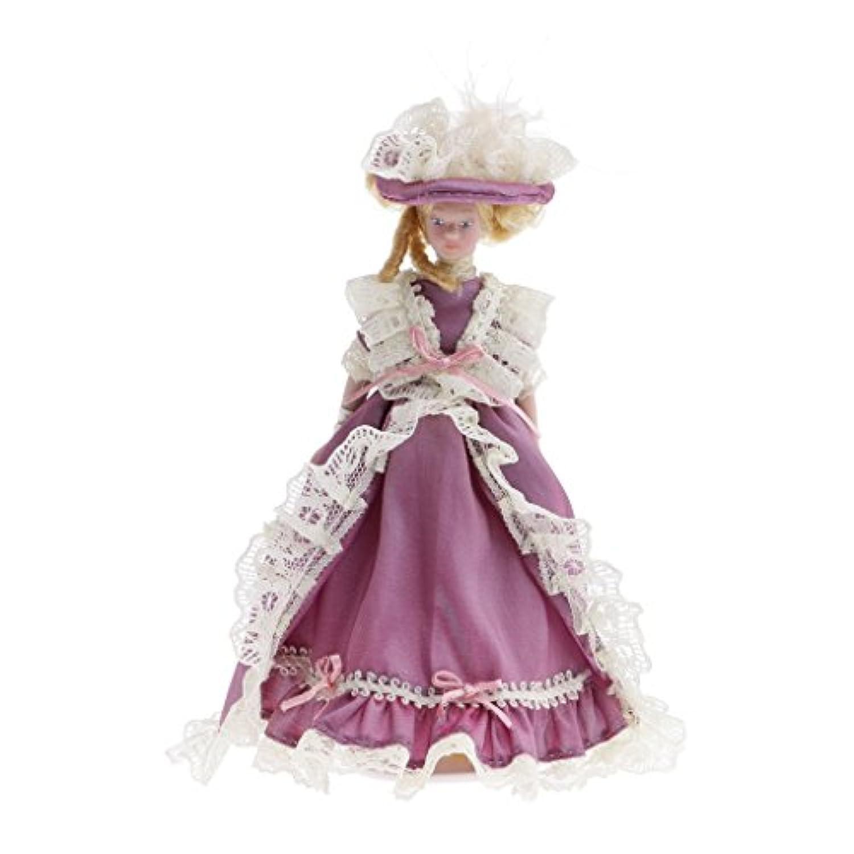 SODIAL 1/12スケールの人形 ミニチュア セラミック 女性 紫色のドレスを着る人形 置物 女の子のおもちゃ ギフト 装飾