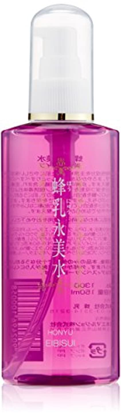 ブレンド差別的あごひげ蜂乳 永美水 150ML