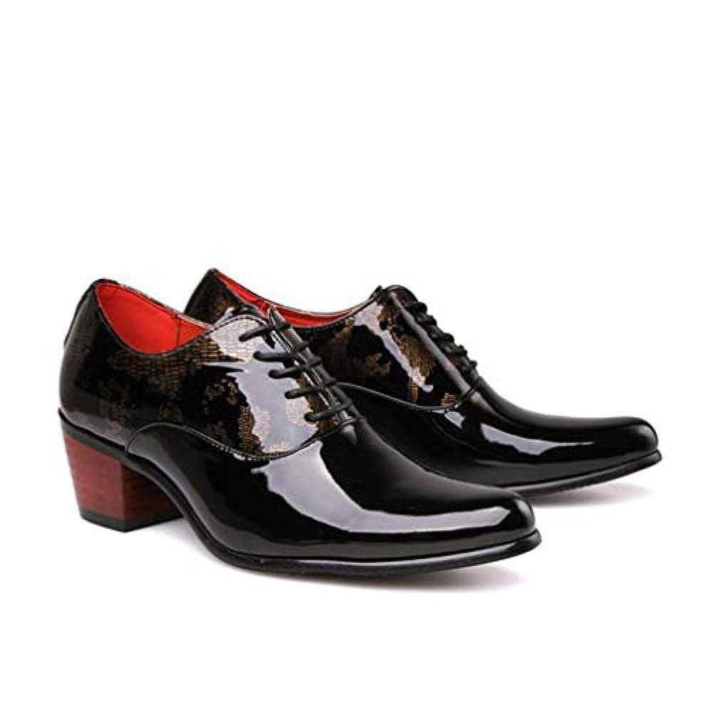 投げる無謀キャンペーンシークレットシューズ 6.5cm背が高くなる靴シークレットシューズ トシークレットシューズ ビジネスシューズ メンズシークレットシューズ 紳士靴 黒 ネイビー 26.5cm