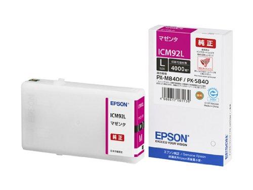 EPSON 純正インクカートリッジ ICM92L マゼンタ 大容量
