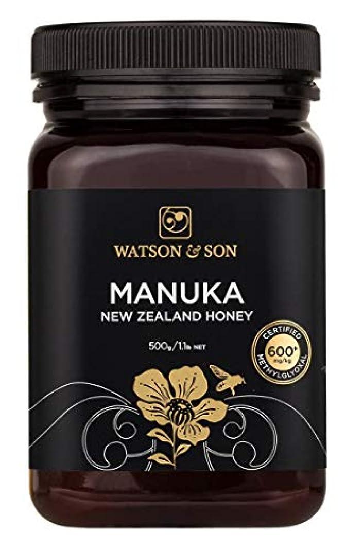 魅了するに向けて出発心理的Watson & Son 16+ MGS 500 g Manuka Honey by Watson & Son