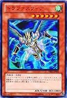 【遊戯王シングルカード】 《プロモーションカード》 トラファスフィア ウルトラレア ve01-jp001