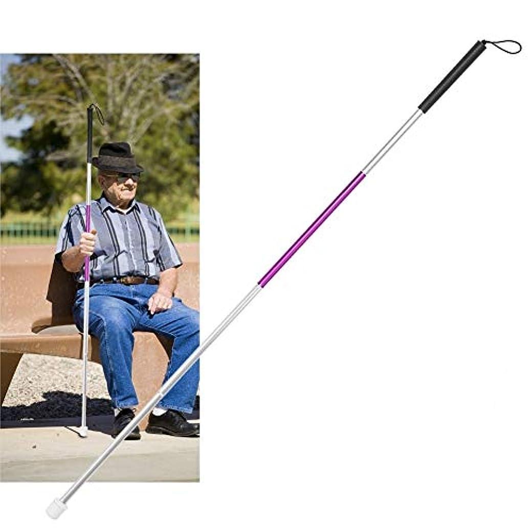 予防接種する湿気の多い章TMISHION 折りたたみ式 ウォーキングスティック 杖 反射 耐衝撃ガイド クラッチ 目隠し用 アウトドア ハイキング用