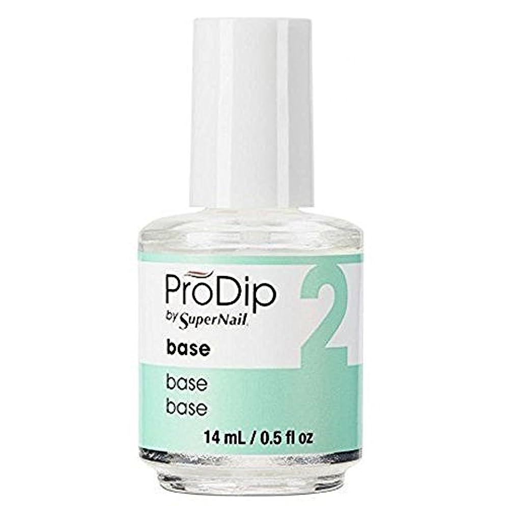 ソフィー付与恩赦SuperNail ProDip - Base - 14 ml/0.5 oz