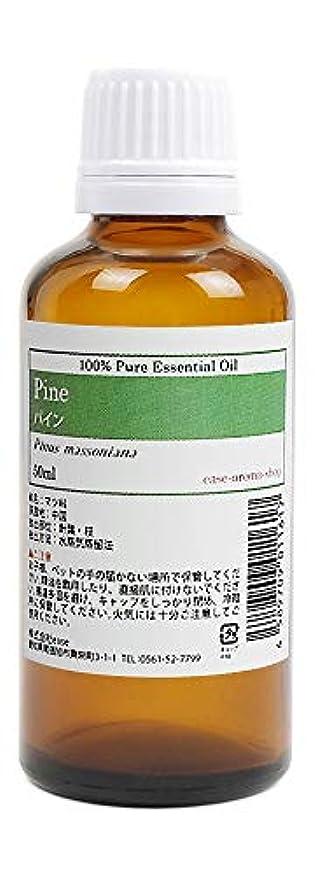 予防接種するブロー読書ease アロマオイル エッセンシャルオイル パイン 50ml AEAJ認定精油