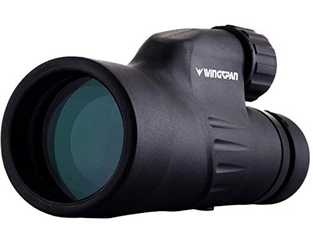 サッカー誘う自動的にWingspan Explorer 12X50ハイパワー単眼鏡 片方フォーカス 防水 曇り防止加工 PE12501