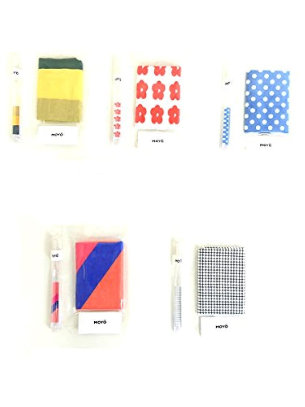 凝縮する作り炭素MOYO モヨウ 5柄まとめて歯ブラシ+ガーゼタオルセット_562302-5set 【F】,タイプB