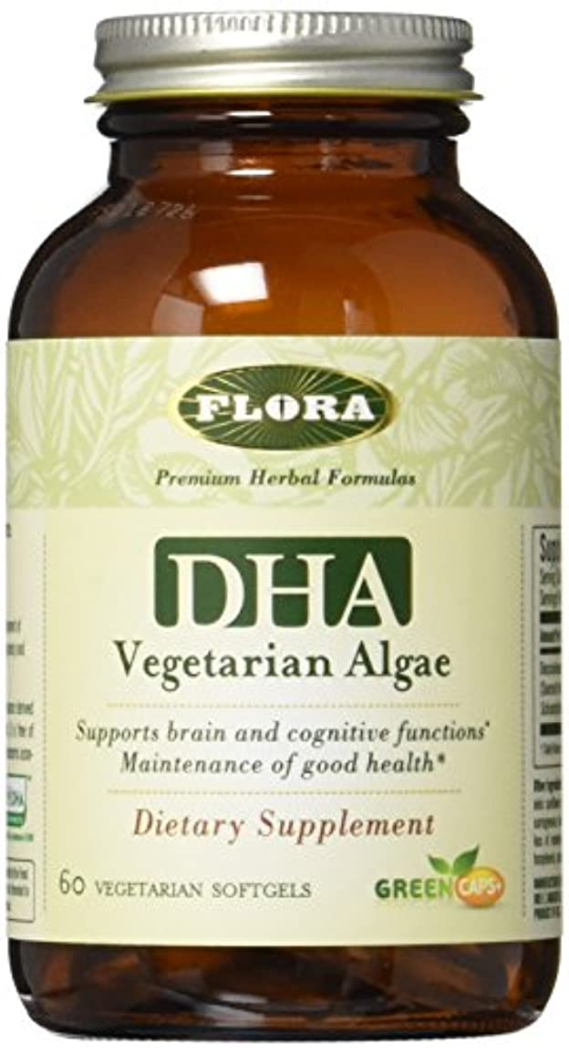 位置づける好戦的な目立つFlora - DHAの菜食主義者の藻 - 60ベジタリアンのソフトジェル