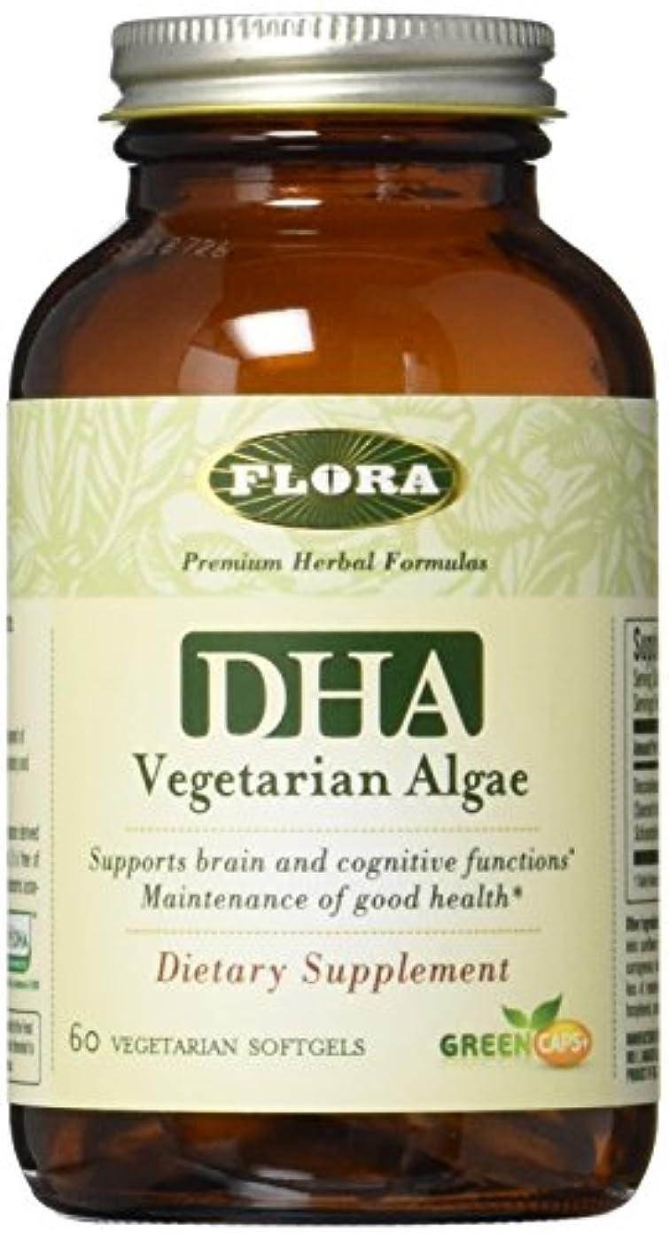 死傷者息切れシートFlora - DHAの菜食主義者の藻 - 60ベジタリアンのソフトジェル