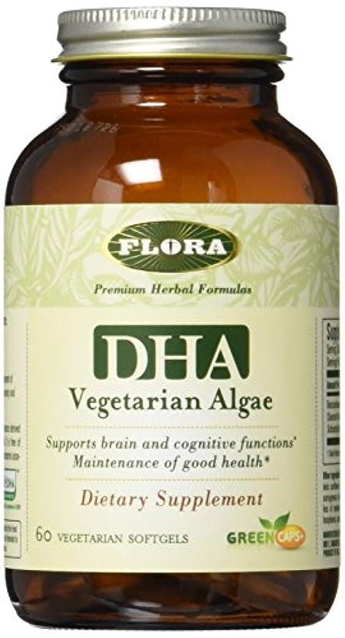 ドループ太鼓腹馬鹿Flora - DHAの菜食主義者の藻 - 60ベジタリアンのソフトジェル