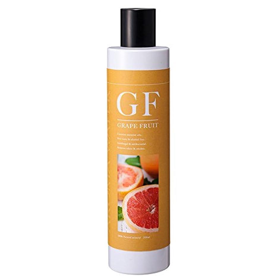 雑草影響を受けやすいですキルトアロマウォーター250ml AWT-1527GFグレープフルーツ