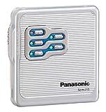 Panasonic パナソニック SJ-MJ15-S シルバー ポーダブルMDプレーヤー MDLP対応 (MD再生専用機/MDウォークマン) 画像