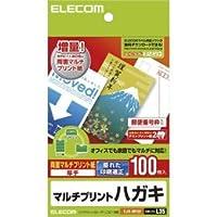 【まとめ 10セット】 エレコム ハガキ 両面マルチプリント紙 EJH-M100
