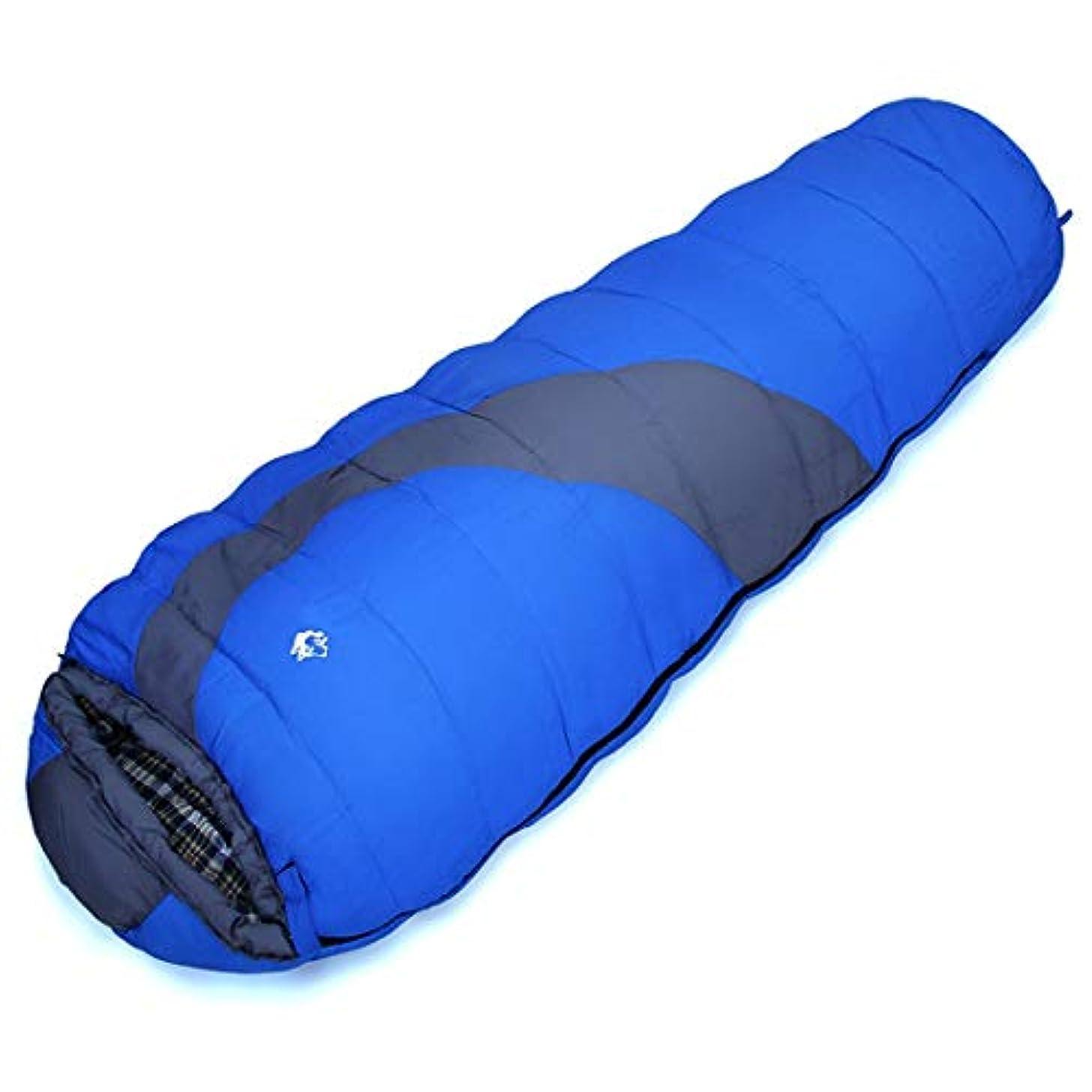 まだ抜本的なアクションLilyAngel ミイラ化された寝袋軽量で持ち運びやすいコンフォート?サック - ウィンター?ハイキング旅行に最適