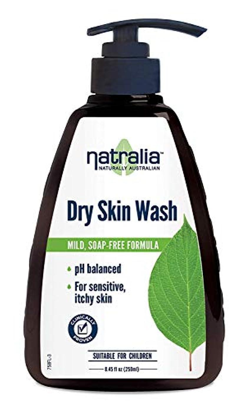 裸クロールいうNatralia Body Wash Dry Skin, 8.45 Oz (並行輸入品)