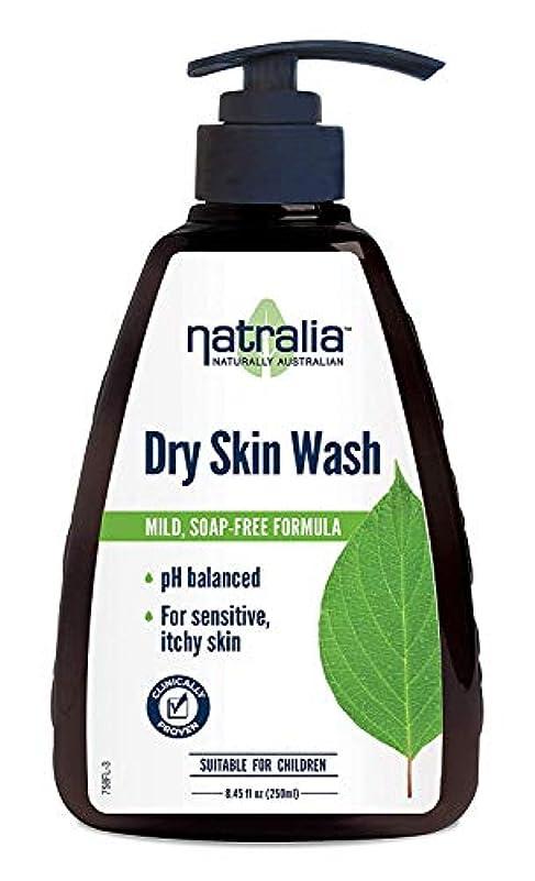 怒っている小人ムスタチオNatralia Body Wash Dry Skin, 8.45 Oz (並行輸入品)