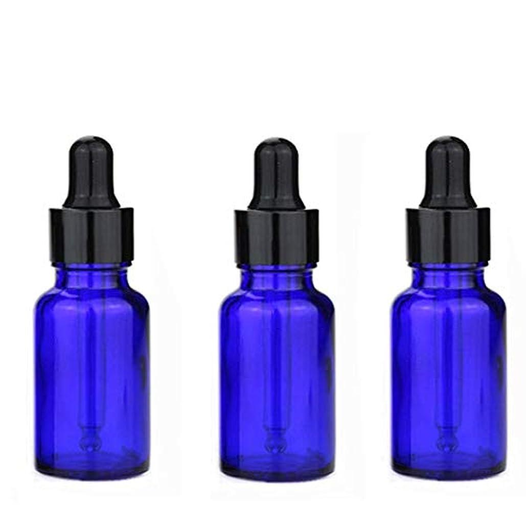 きゅうりラインナップ悪因子Lindexs スポイト遮光瓶 アロマオイル 精油 小分け用 スポイト 遮光瓶 キャップ 保存 詰替え オイル用 ガラス製 3本セット 20ml