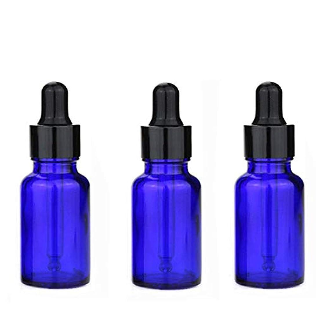 chaselpod スポイト遮光瓶 アロマオイル 精油 小分け用 スポイト キャップ 遮光瓶 保存 詰替え ガラス製 オイル用 20ml 3本セット (青)