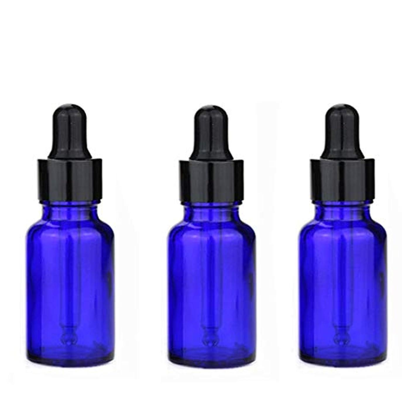 Aomgsd スポイト遮光瓶 アロマオイル 精油 小分け用 スポイト キャップ 遮光瓶 保存 詰替え ガラス製 オイル用 20ml 3本セット (青)