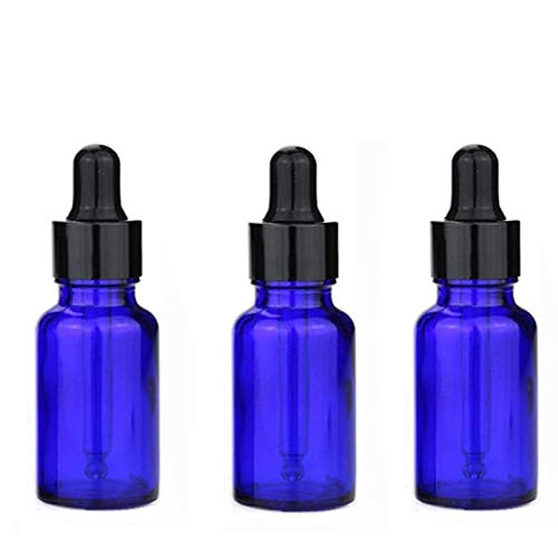 信頼性確立します円周Lindexs スポイト遮光瓶 アロマオイル 精油 小分け用 スポイト 遮光瓶 キャップ 保存 詰替え オイル用 ガラス製 3本セット 20ml