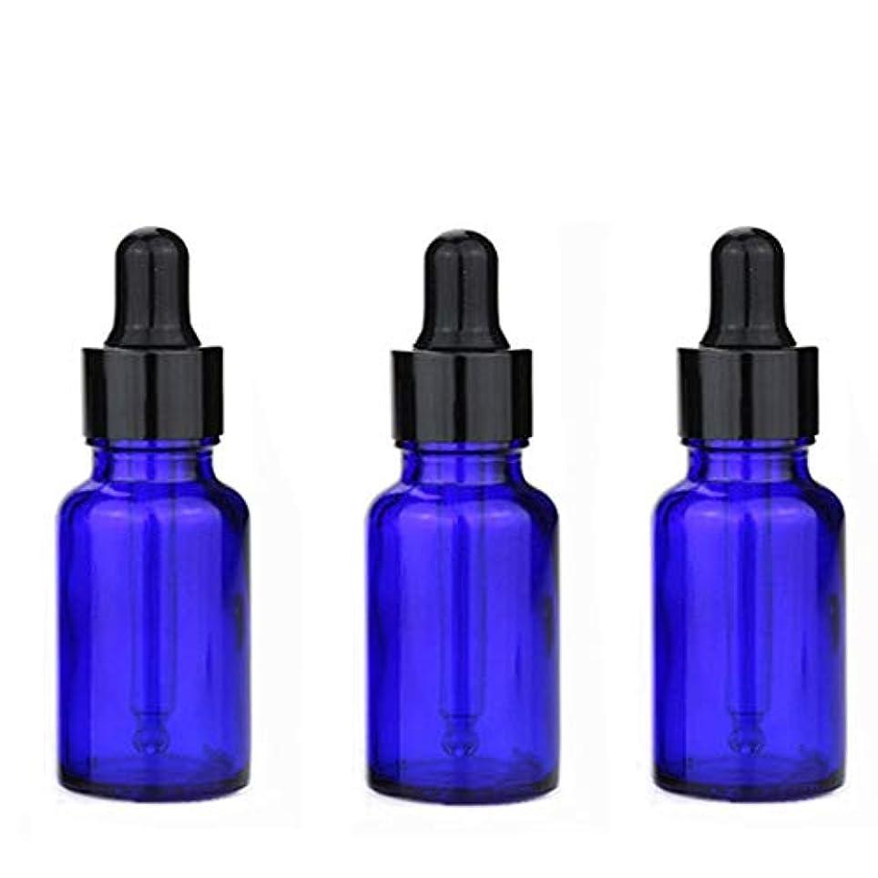 影響力のある化学否定するAomgsd スポイト遮光瓶 アロマオイル 精油 小分け用 スポイト キャップ 遮光瓶 保存 詰替え ガラス製 オイル用 20ml 3本セット (青)