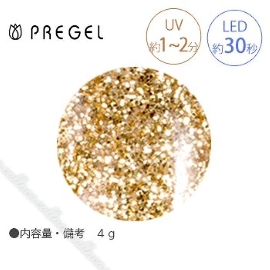 石化する寝る火【PREGEL】 プリジェル カラーEX ダイヤモンドシリーズ ダイヤモンドブロンズ PG-CE402 4g