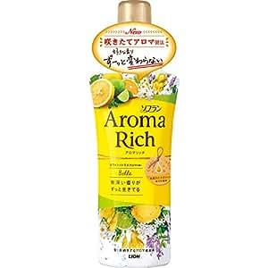 ソフラン アロマリッチ 柔軟剤 ベル(ホワイトシトラスアロマの香り) 本体 520ml