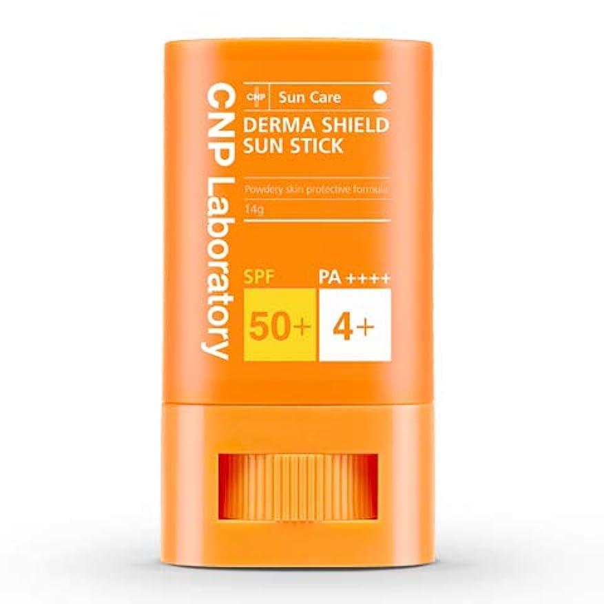 容器カテナ豆CNP Laboratory ダーマシールドサンスティック/Derma Shield Sun Stick 14g [並行輸入品]