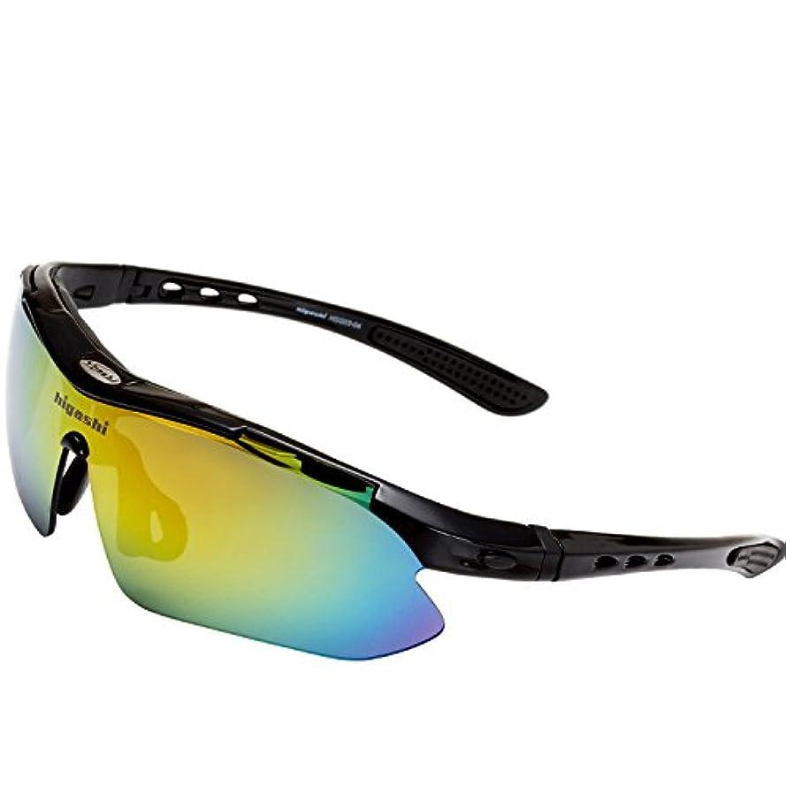良心解く不均一(HIGASHI 高性能 偏光レンズ 3枚 + レインボーミラーレンズ 1枚 スポーツサングラス 超軽量 UV カット 99% レンズ 簡単交換 国内認定機関検査済 8カラー ユニセックス ゴルフ サイクリング ランニング 1年保証 HSG03-4