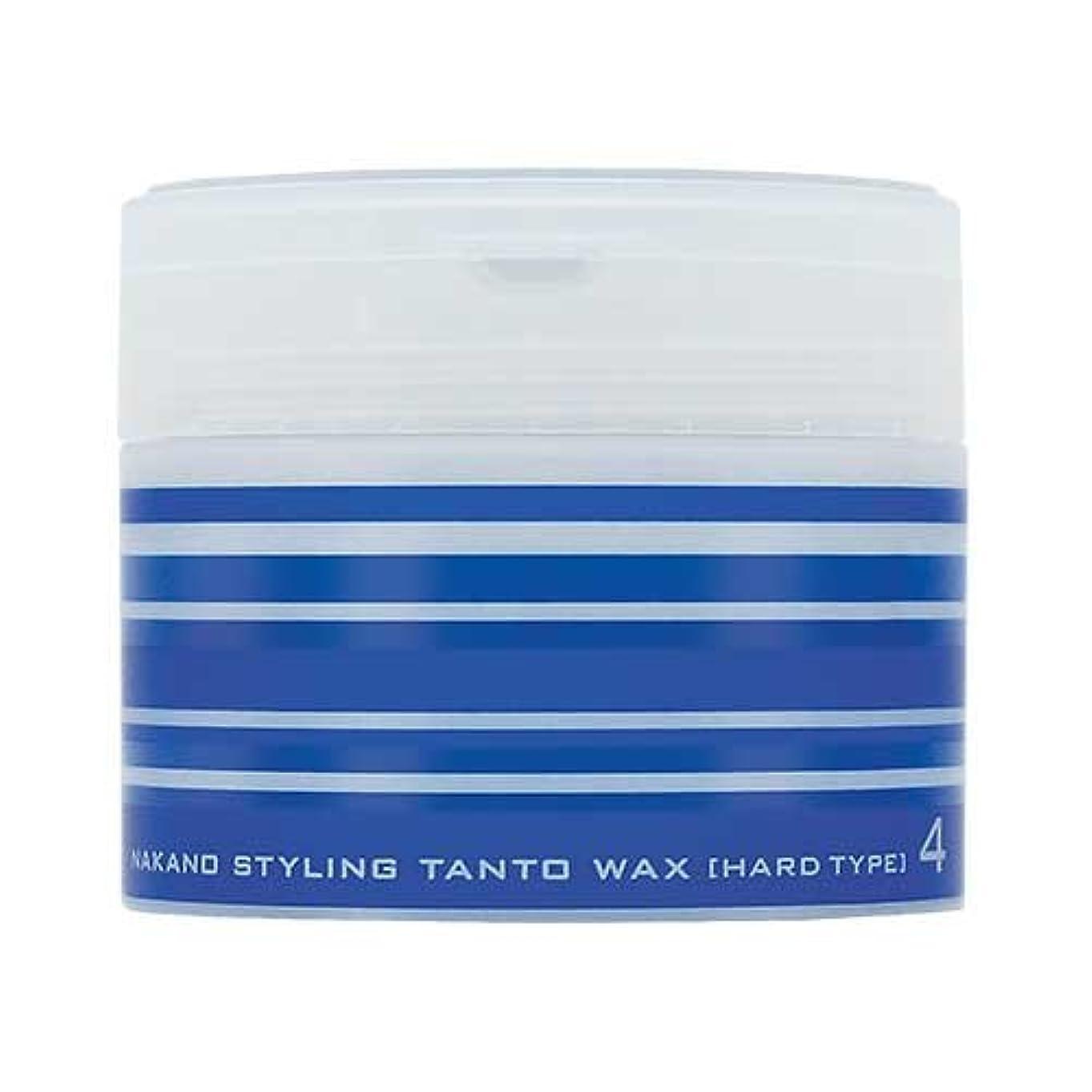 私たち縞模様のオーナー【ナカノ】スタイリング タントN ワックス 4 ハードタイプ 90g