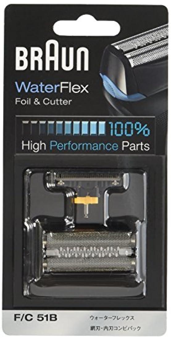 複雑なアイザックファンブルブラウン シェーバー替刃 Water Flex用 ブラック F/C51B【正規品】
