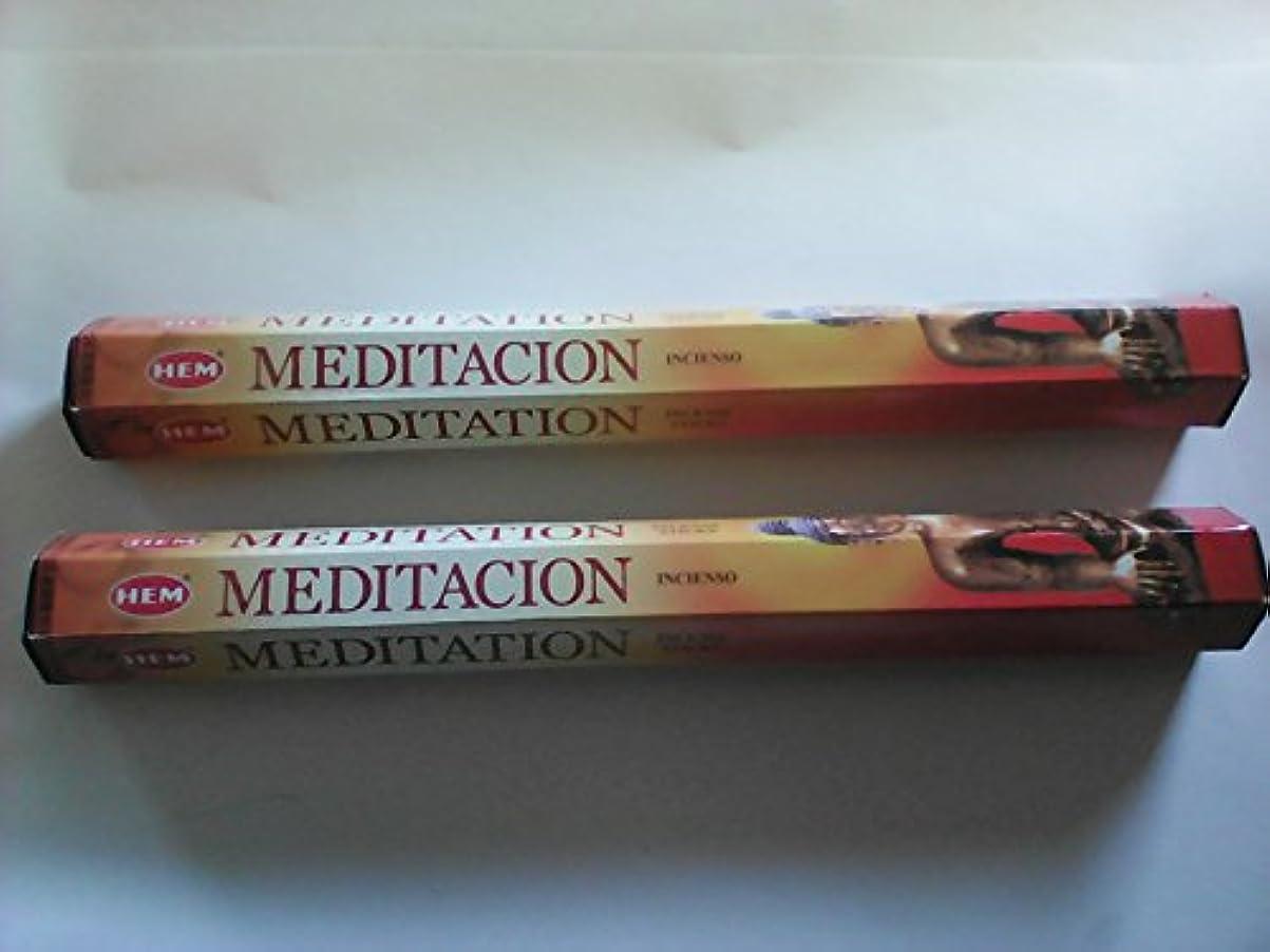 促す引き受けるフェンスHemお香瞑想--- 20グラム-- 2パック
