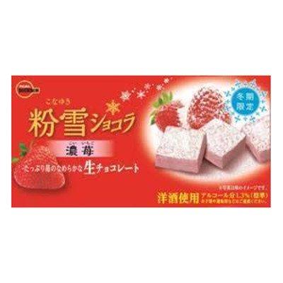 ブルボン 粉雪ショコラ濃苺 45g(8個) 6コ入り