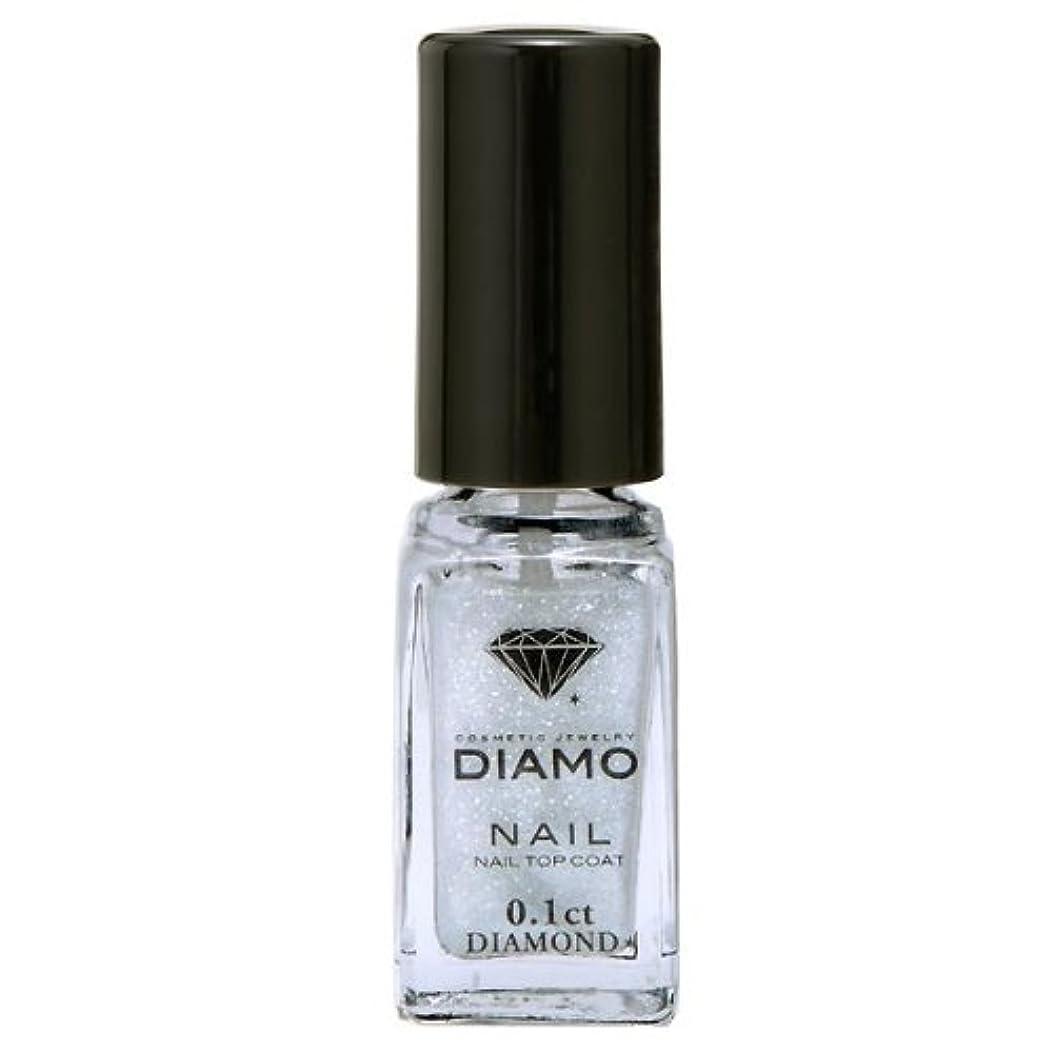ほぼ有毒な救出DIAMO(ディアモ) ネイル トップコート 5ml