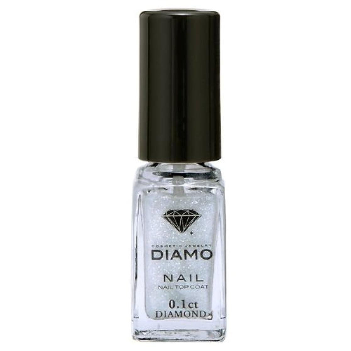 巨大な回答気楽なDIAMO(ディアモ) ネイル トップコート 5ml