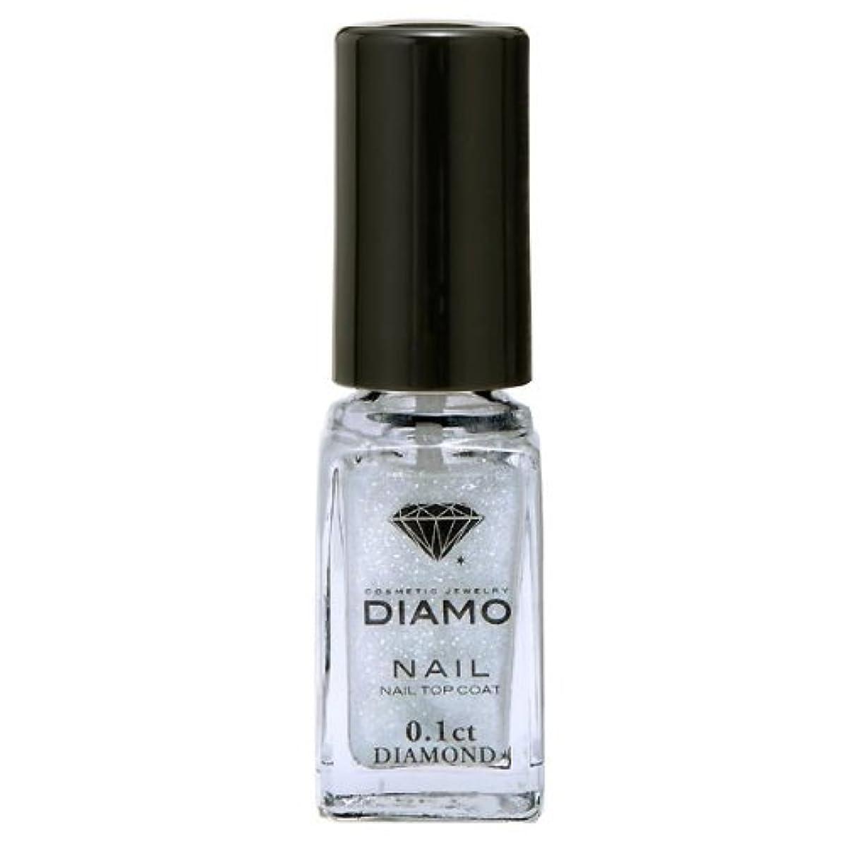 DIAMO(ディアモ) ネイル トップコート 5ml