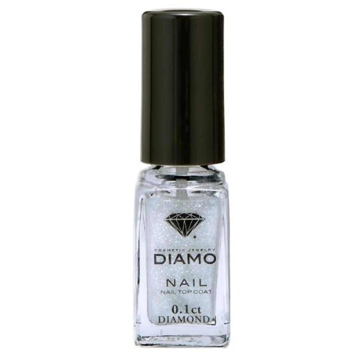 ダイジェストはぁ国際DIAMO(ディアモ) ネイル トップコート 5ml