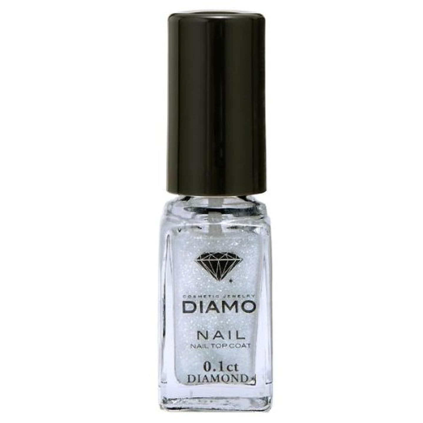 楽しむ感覚放射能DIAMO(ディアモ) ネイル トップコート 5ml