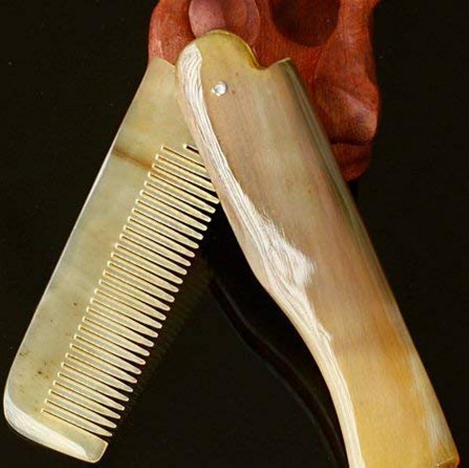 解釈する洞察力のあるリアル100% natural foldable hair comb Horn Comb beard comb [並行輸入品]