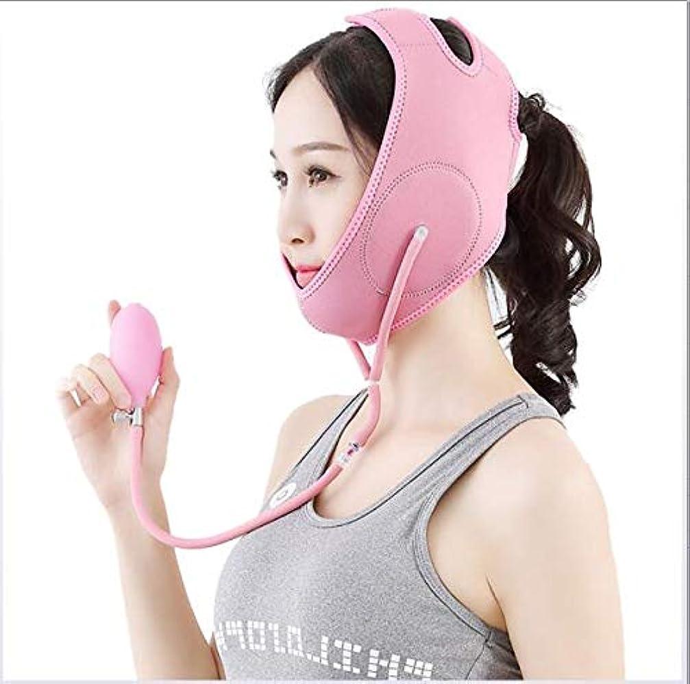 凶暴なパラシュート手段フェイスリフティングインフレータブルマスク、Vフェイスアーティファクト/睡眠マスク/リフティング、引き締め、プラスチック、骨盤、リップリフティング、リフティング、丸め、引き締め、改善、垂れ面彫刻,Pink,L