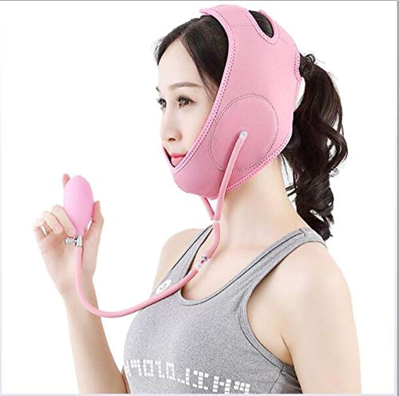 エキス半径快適フェイスリフティングインフレータブルマスク、Vフェイスアーティファクト/睡眠マスク/リフティング、引き締め、プラスチック、骨盤、リップリフティング、リフティング、丸め、引き締め、改善、垂れ面彫刻,Pink,L