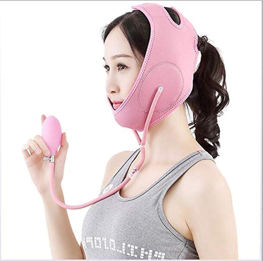 一人で推進力無視できるフェイスリフティングインフレータブルマスク、Vフェイスアーティファクト/睡眠マスク/リフティング、引き締め、プラスチック、骨盤、リップリフティング、リフティング、丸め、引き締め、改善、垂れ面彫刻,Pink,L